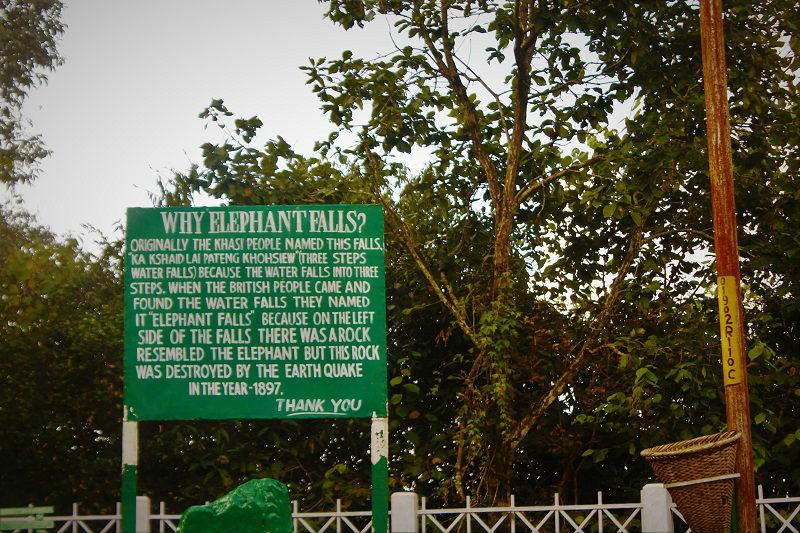 Elephant falls detail Shillong Meghalaya