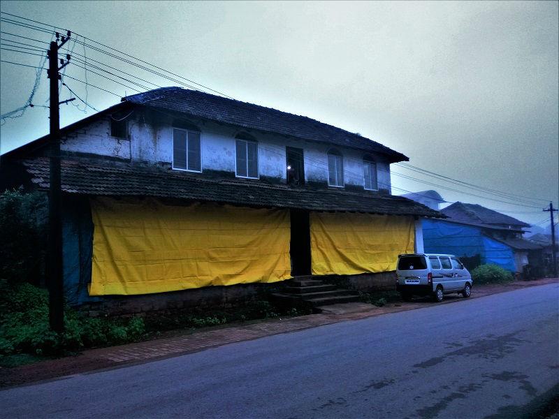 Dodda Mane Agumbe