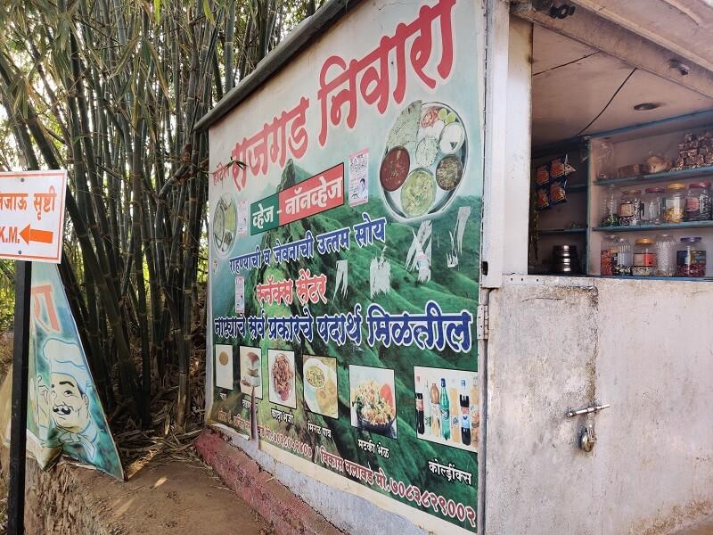 Hotel Rajgad Nivara near Rajgad