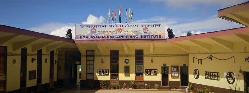 hmi Campus places to visit in Darjeeling